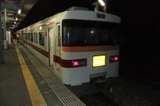 Dscf4065